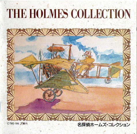THe Holmes Collection
