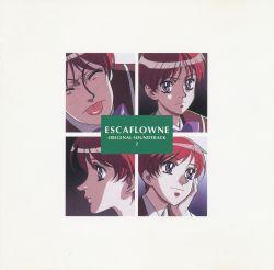 escaflowne2
