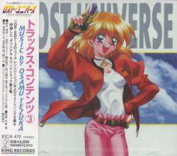 Lost Universe 03