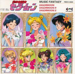 musicfantasy